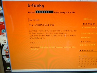 050529_165236_m.jpg