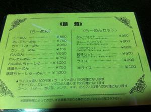 20120113114758_iphone_4