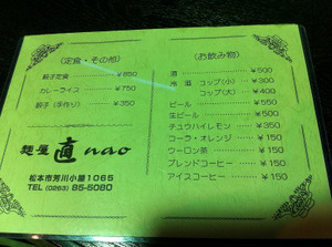 20120113114806_iphone_4