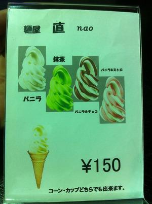 20120113115346_iphone_4