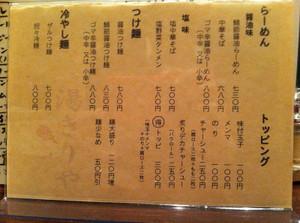 20120113000818_iphone_4