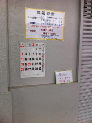 20120319120418_iphone_4