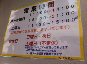 20120328130737_iphone_4