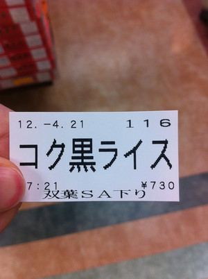 20120421072704_iphone_4