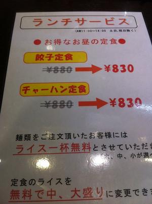 20120424121611_iphone_4_2